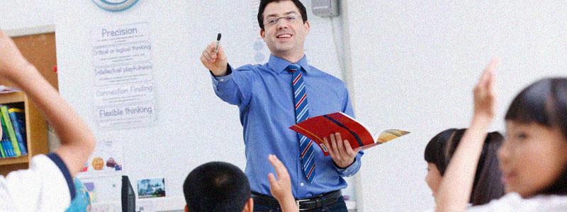 Pedagogía para Profesionales