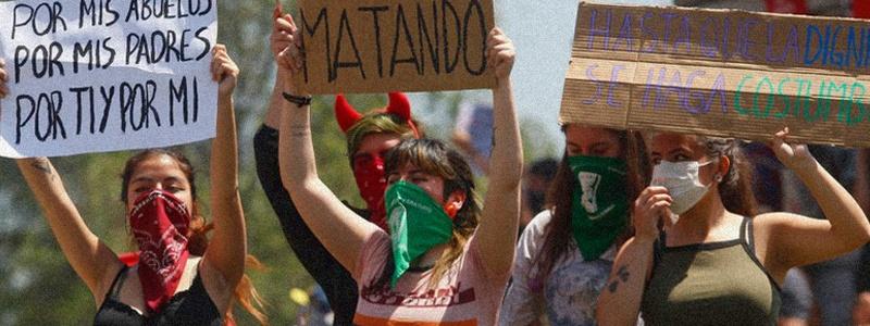 Curso Urgencias Humanitarias: Políticas Públicas y Exigibilidad de DDHH en Chile 2021-2022